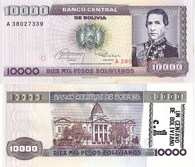 1c o/p on 10,000 bol.  (90) UNC Banknote