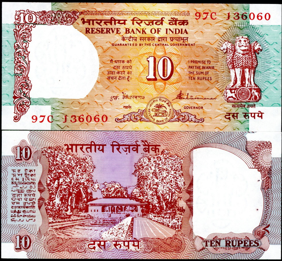 10 rupees  (90) UNC Banknote