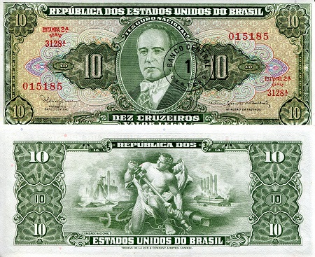 1 cent o/p on 10 cruz  (90) UNC Banknote