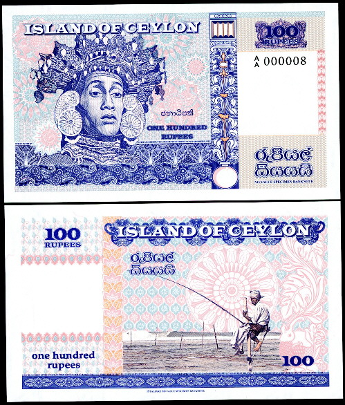 100 rupees  (90) UNC Banknote