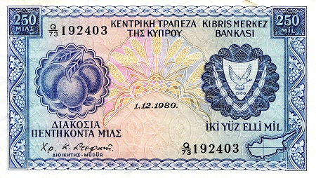 250 mils  (50) F Banknote