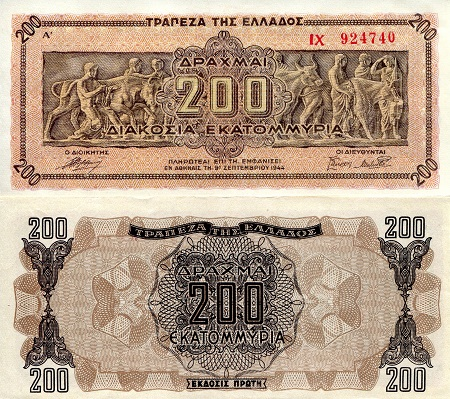 200,000,000 drachmai  (70) EF Banknote