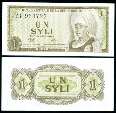 1 syli  (90) UNC Banknote