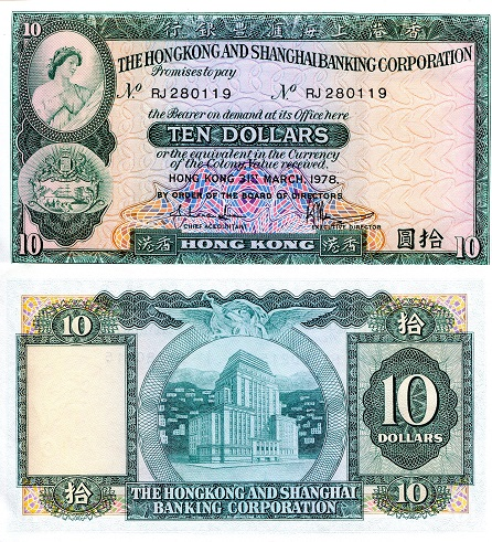 10 dollars  (50) F Banknote