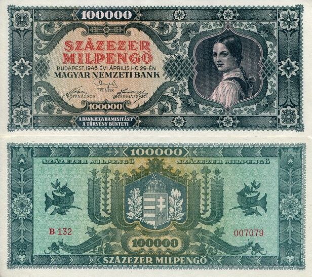 100,000 milpengo  (60) VF Banknote