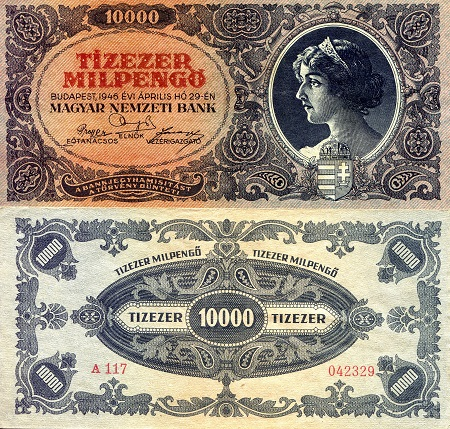 10,000 milpengo  (60) VF Banknote