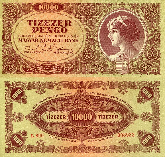 10,000 pengo  (50) F Banknote