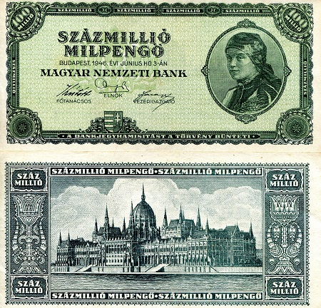 100,000,000 milpengo  (60) VF Banknote