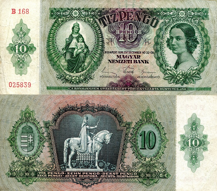 10 pengo  (50) F Banknote