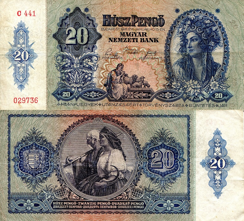 20 pengo  (50) F Banknote