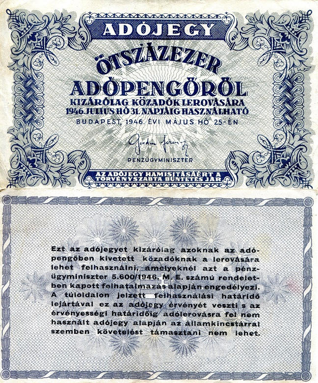 500,000 adopengo  (55) F-VF Banknote
