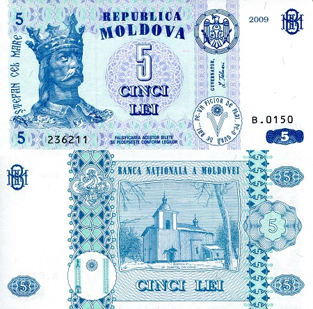 5 lei  (90) UNC Banknote
