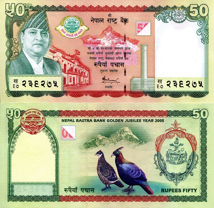 50 rupees  (90) UNC Banknote