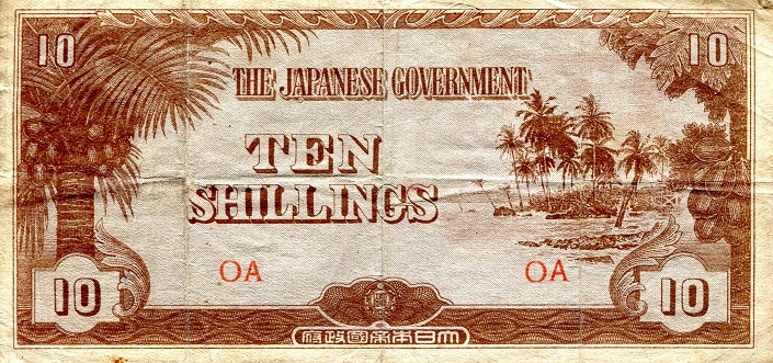 10 shillings  (50) F Banknote