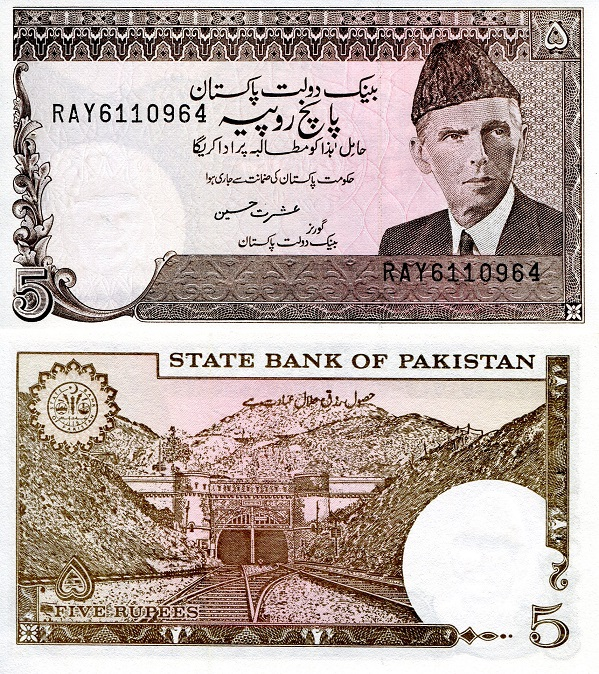 5 rupees  (90) UNC Banknote