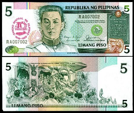 5 piso  (80) AU Banknote