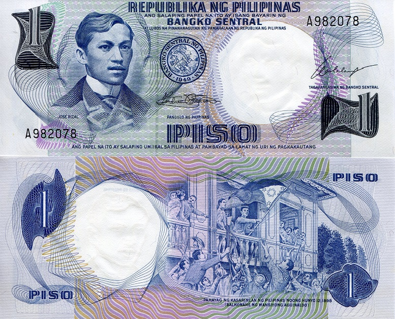 1 piso  (80) AU Banknote