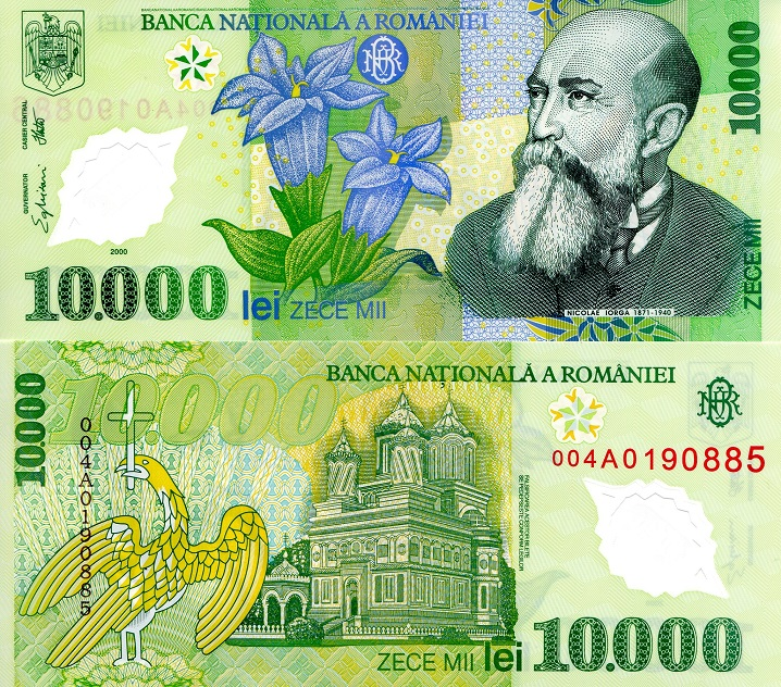 10,000 lei  (90) UNC Banknote