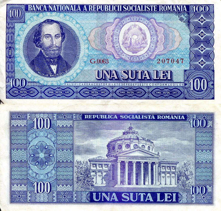100 lei  (90) UNC Banknote