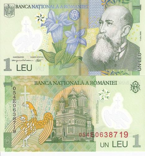 1 leu (90) UNC Banknote