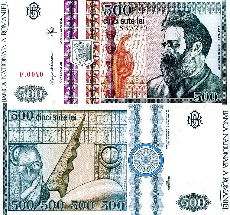 500 lei  (90) UNC Banknote