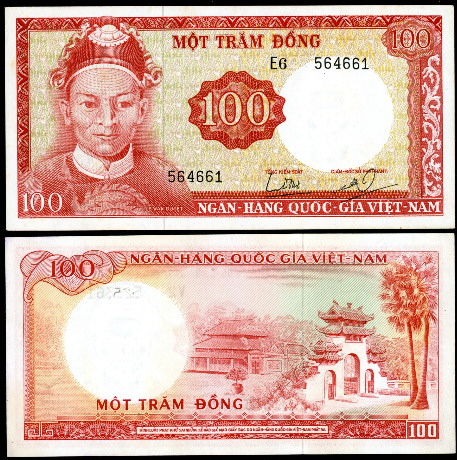 100 dong  (80) AU Banknote