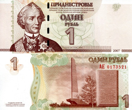 1 ruble  (90) UNC Banknote
