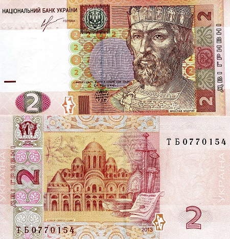 2 hryvni  (90) UNC Banknote