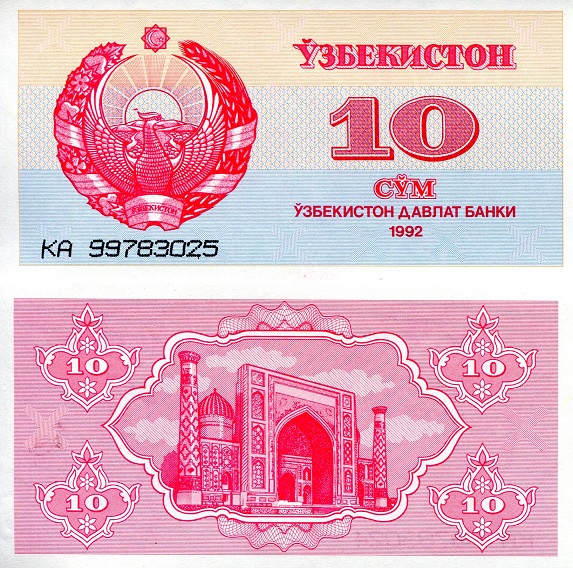 10 som  (90) UNC Banknote