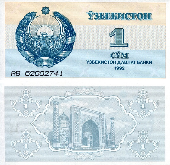 1 som  (90) UNC Banknote