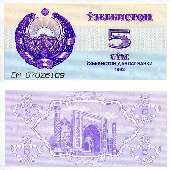 5 som  (90) UNC Banknote