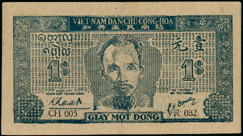 1 dong  (70) EF Banknote