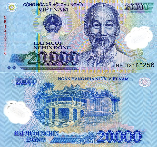 20,000 dong  (90) UNC Banknote