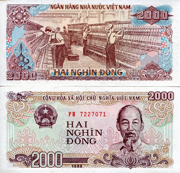 2000 dong  (90) UNC Banknote