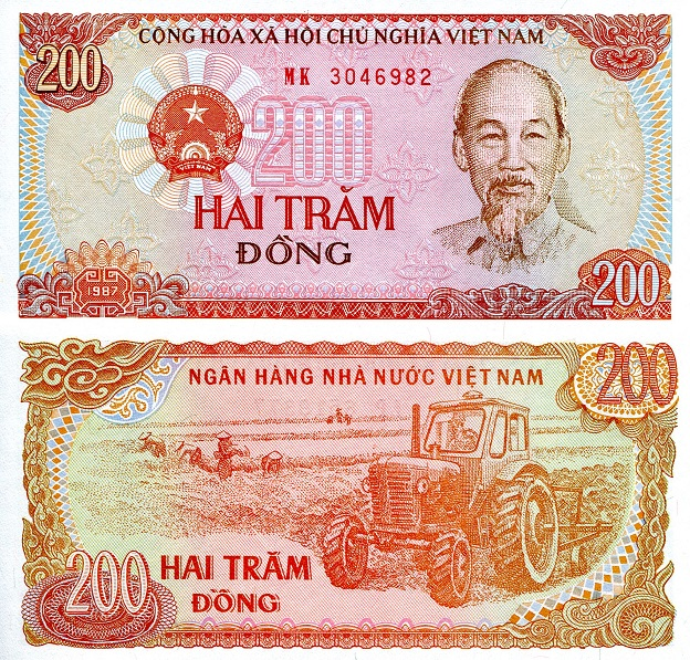 200 dong  (90) UNC Banknote