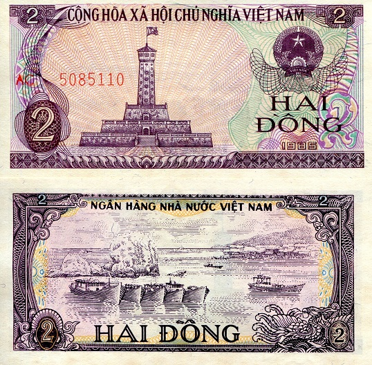2 dong  (90) UNC Banknote