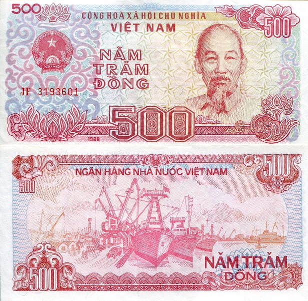 500 dong  (90) UNC Banknote