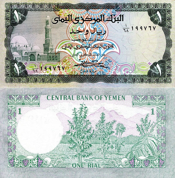 1 rial  (90) UNC Banknote