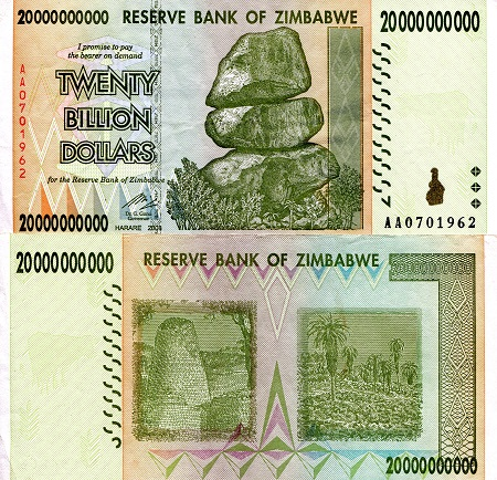 20,000,000,000 dollars  (50) F Banknote